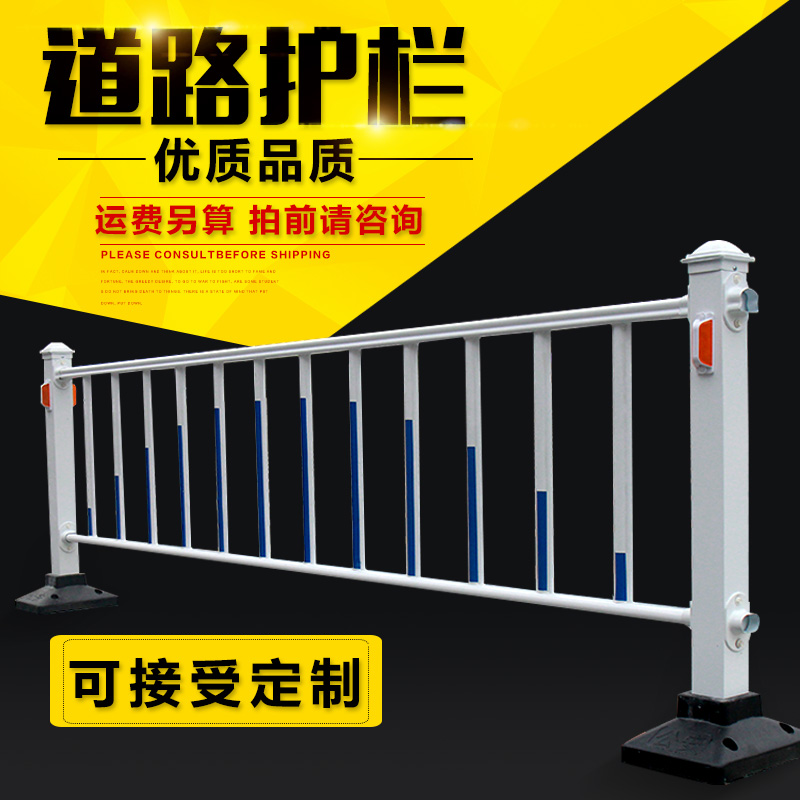 Nine cattle fence city road road zinc steel fence security fence fence fence fences municipal highway guardrail crash barrier