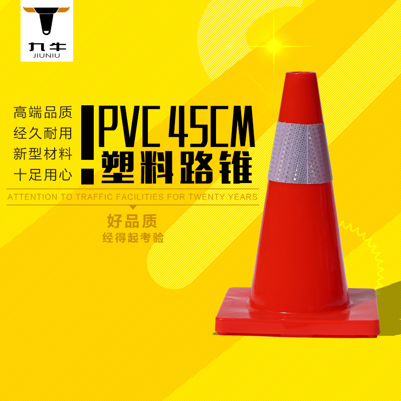 Nine cattle pvc plastic road cone 45cm cone ice cream cones barricades cone cone reflective cone barrel barrels road cone traffic safety cone