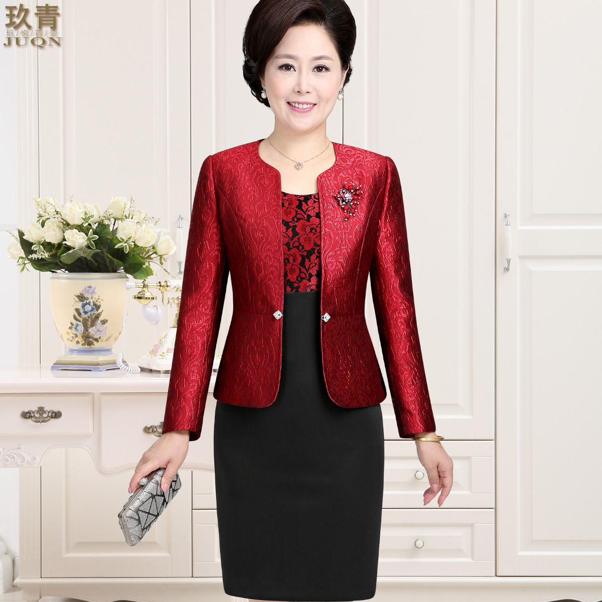 Nine green 2016 new autumn long sleeve suit king festive red wedding mother dress piece fitted dress with wine