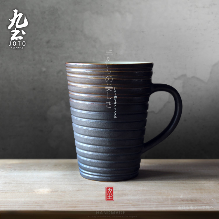 Nine soil taiwan creative valentine's day gift mug cup ceramic coffee cup milk cup a couple of lines Cup