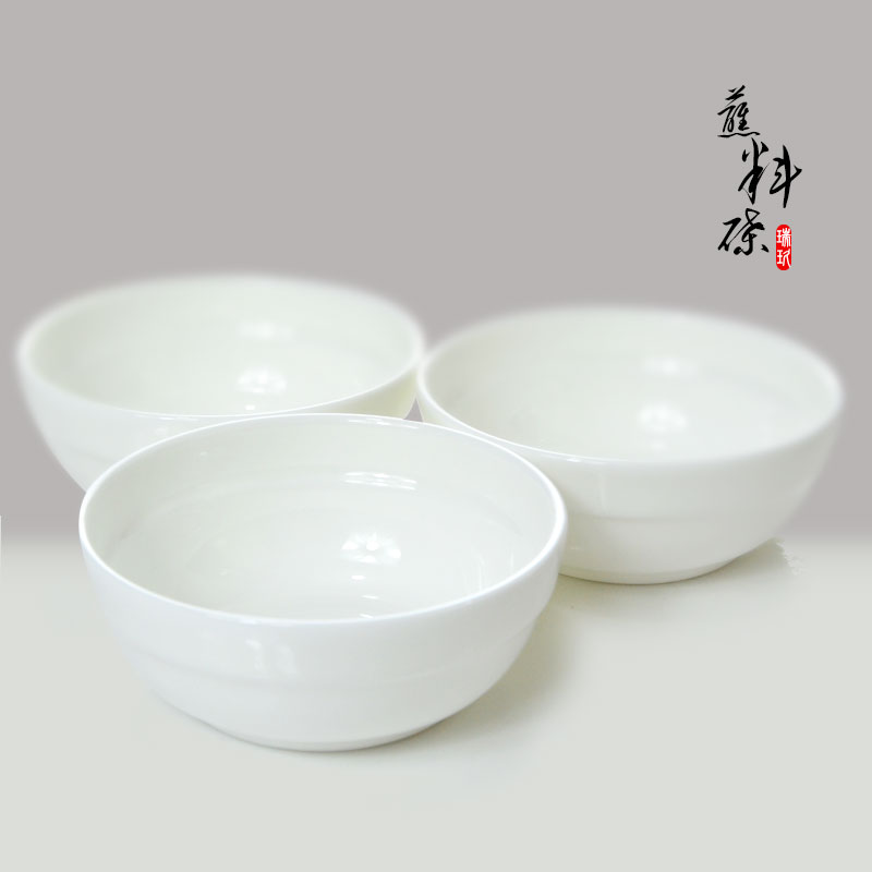 Nine swiss deep dish unleaded tangshan white bone china ceramic bowl small dish of vinegar for dipping dish of soy sauce pickles