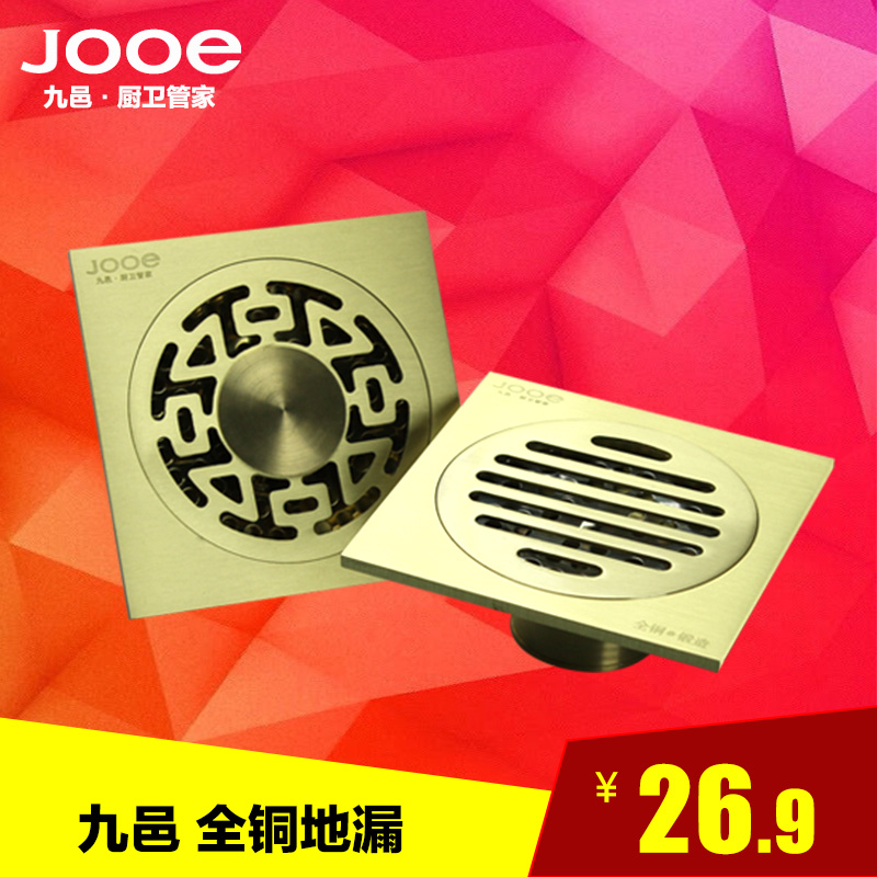 Nine yap jooe family all copper drain large displacement thick square floor drain odor pest toilet washing machine