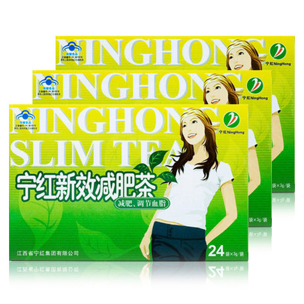 Ninghong new efficient slimming tea 3g/bag * 24 bags * 3 boxes package