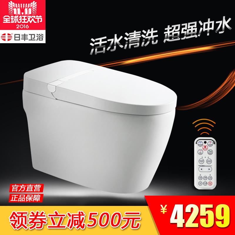 Nippo integrated intelligent smart toilet without cistern tankless can wireless remote control multifunction toilet