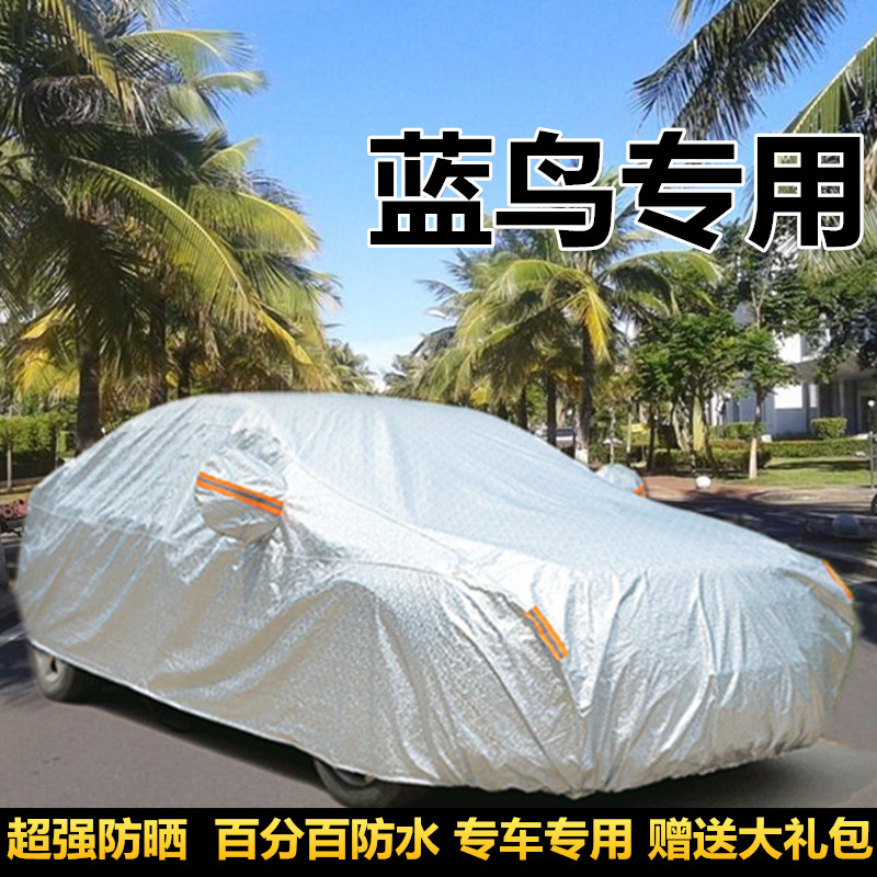 Nissan bluebird special vehicle sewing sun rain hood summer sun shade thicker insulation dust waterproof car cover car cover