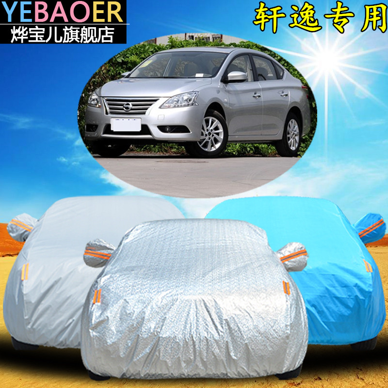 Nissan nissan sylphy new sylphy classic car cover special sewing thicker car cover dust sunscreen oxford cloth