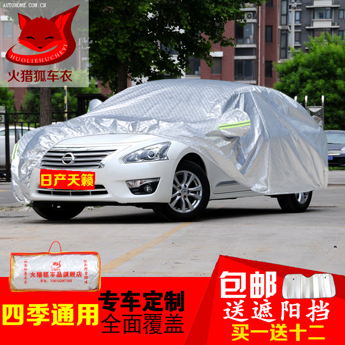 Nissan teana sewing oxford thicker car cover special insulation sunscreen sun shade car cover rain and frost