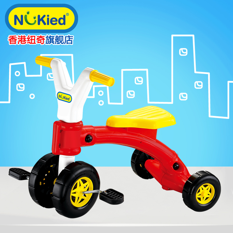 Niuqi 1-3-5-year-old tricycle children bicycle baby stroller baby bike bicycle small children toys