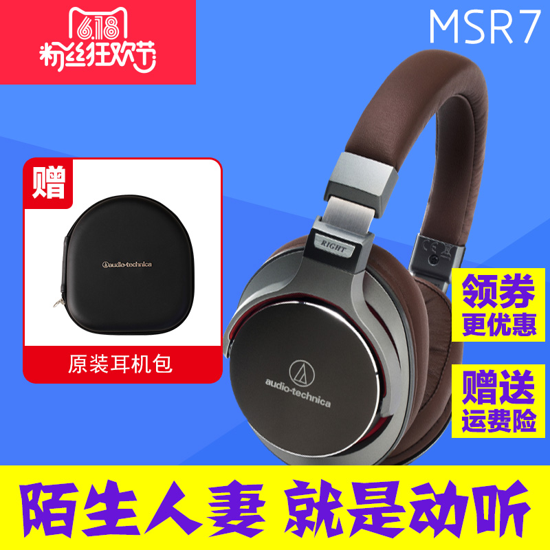 [No. 12 from interest] audio technica/technica ath-msr7 wife headset
