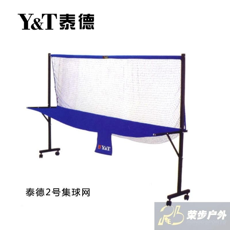 No. 2 ted ping pong robots set net table tennis table tennis ball machine income net recycling recycling network table tennis table tennis Network