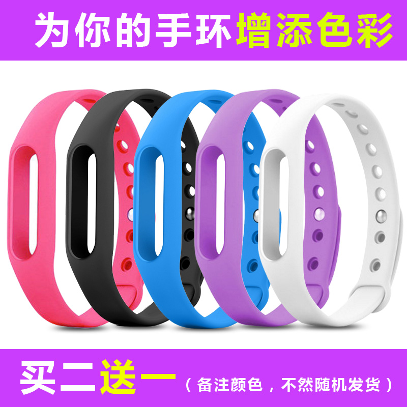 No word sports silicone bracelet wristband bracelet intelligent sports watch with adult men and women