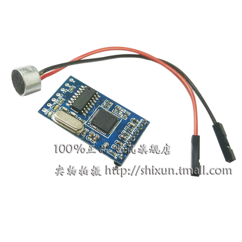 China Voice Recognition Module, China Voice Recognition Module