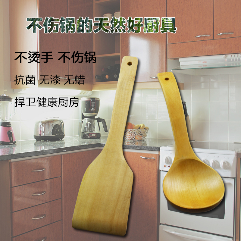 Nonstick skillet wooden spoon soup spoon spatula skillet spoon long spoon dedicated wok cooking wooden spatula one pair of dress