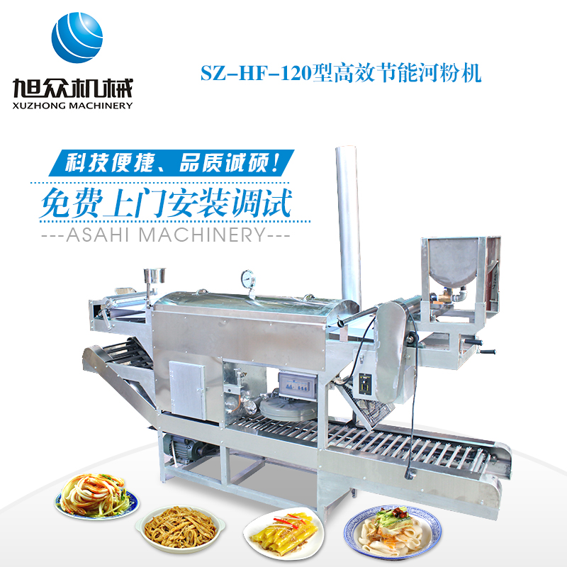 旭众noodle machine automatic commercial energy efficient multifunction small brad intestinal powder machine liangpi machine rice machine