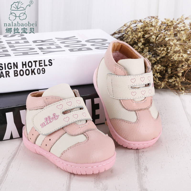 Nora baby baby baby shoes princess shoes leather baby shoes autumn and winter leather toddler shoes soft bottom shoes function