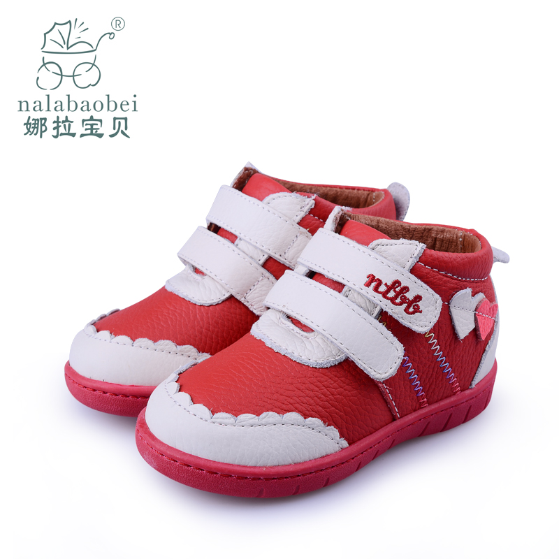 Nora winter leather baby shoes function shoes toddler shoes baby shoes for men and women leather baby shoes