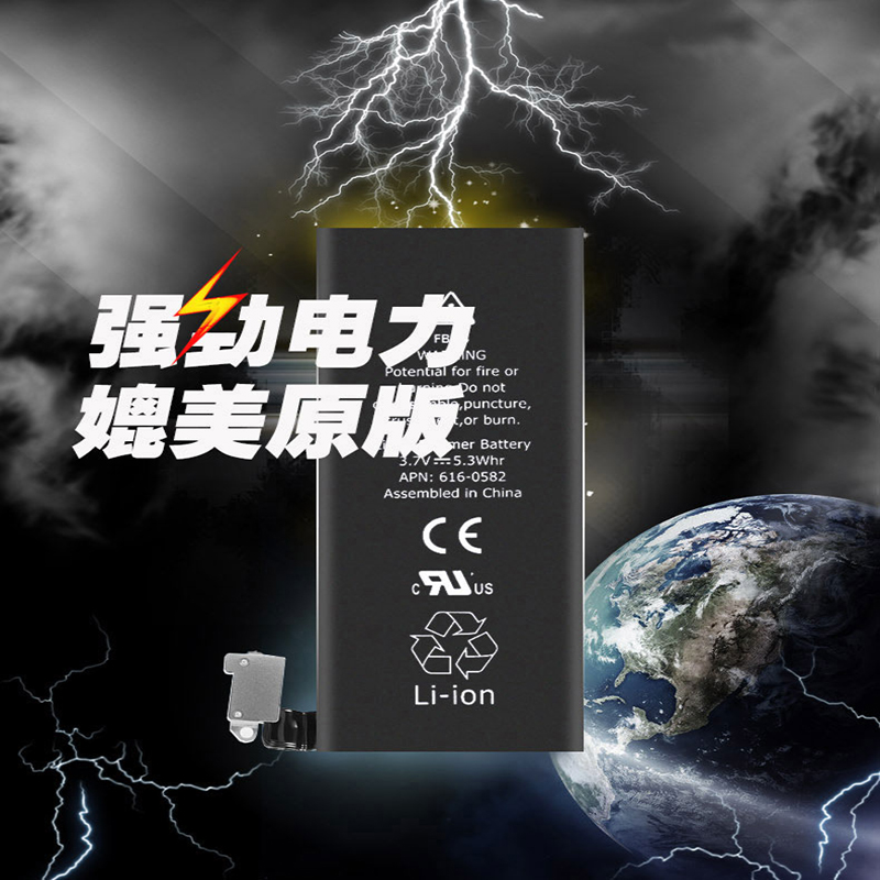 North and south through genuine iphone5s iphone5s 5s phone battery battery commercial battery genuine
