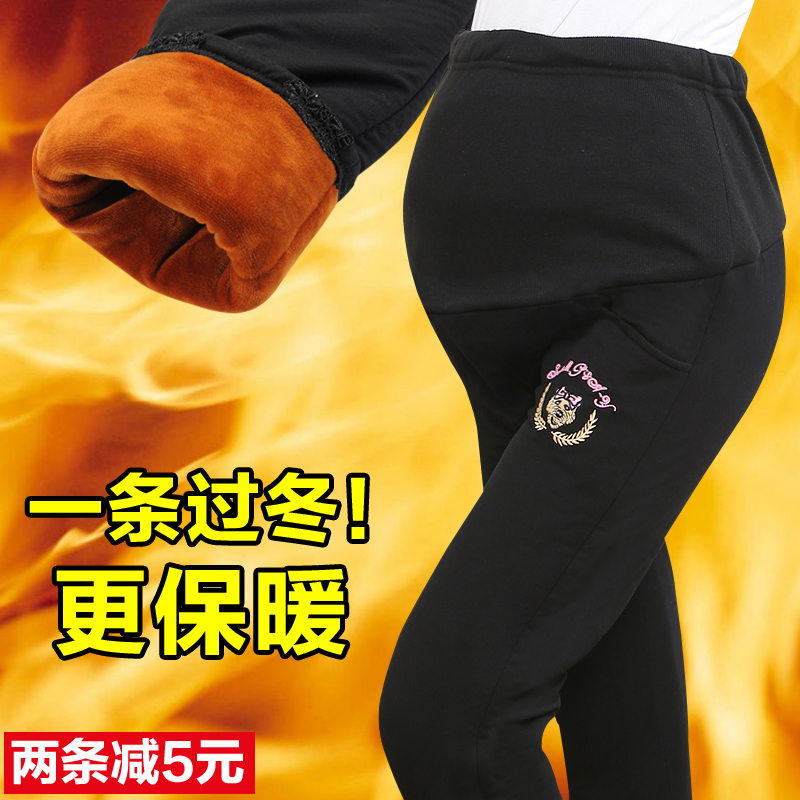 Northeast pregnant women trousers thick warm winter pants winter trousers plus velvet belly care of pregnant women pregnant women autumn and winter outer wear leggings