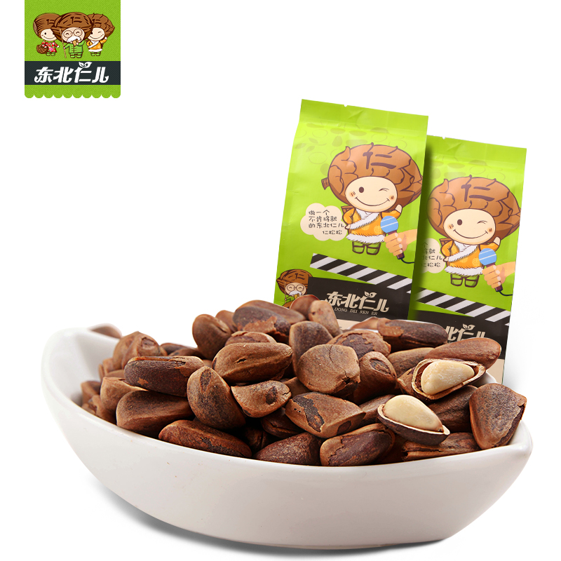 [Northeast ren-roast roasted nuts stocking opening pine nuts 200gx2 snack bag] mouth flavor not fried
