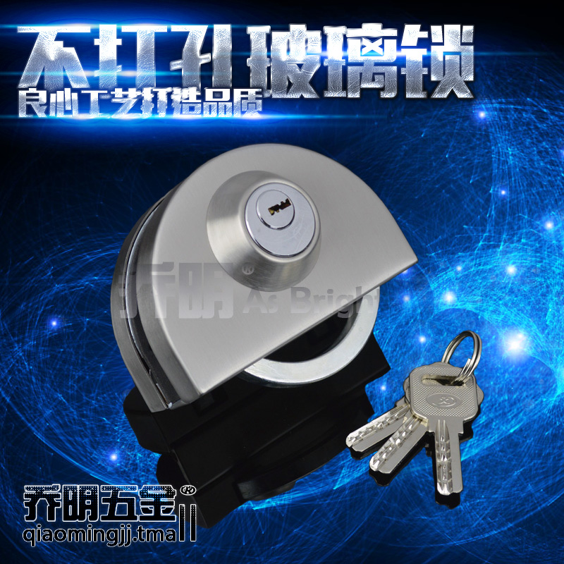 Not punch glass door glass door security lock single door glass door lock hook lock storefront glass 666d