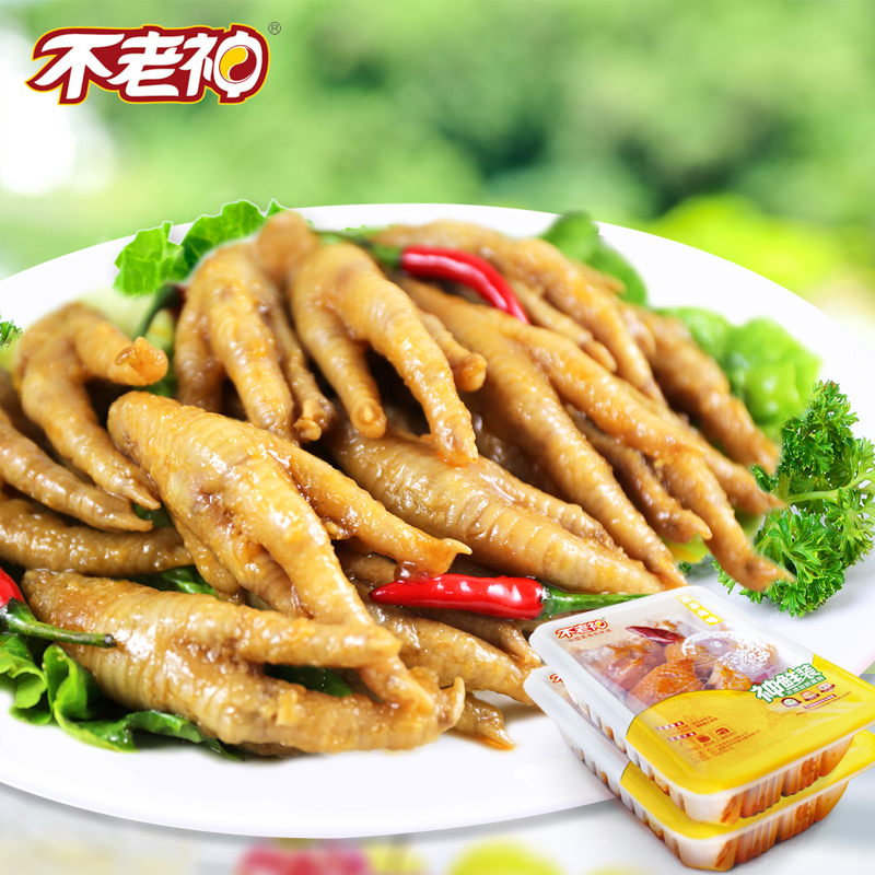 [Not the old gods _ god fresh install] lo office snack spicy chicken cooked chicken legs chicken claw 250g * 2