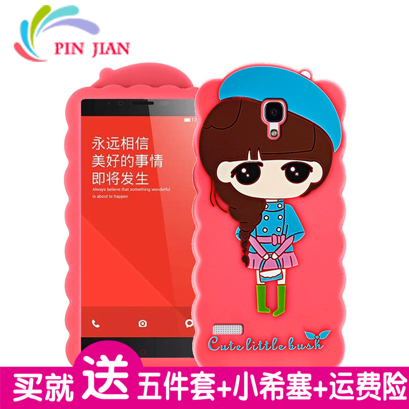 Note red rice red rice phone shell protective sleeve popular brands of soft silicone shell cartoon female models lanyard s enhanced version of the whole package tide