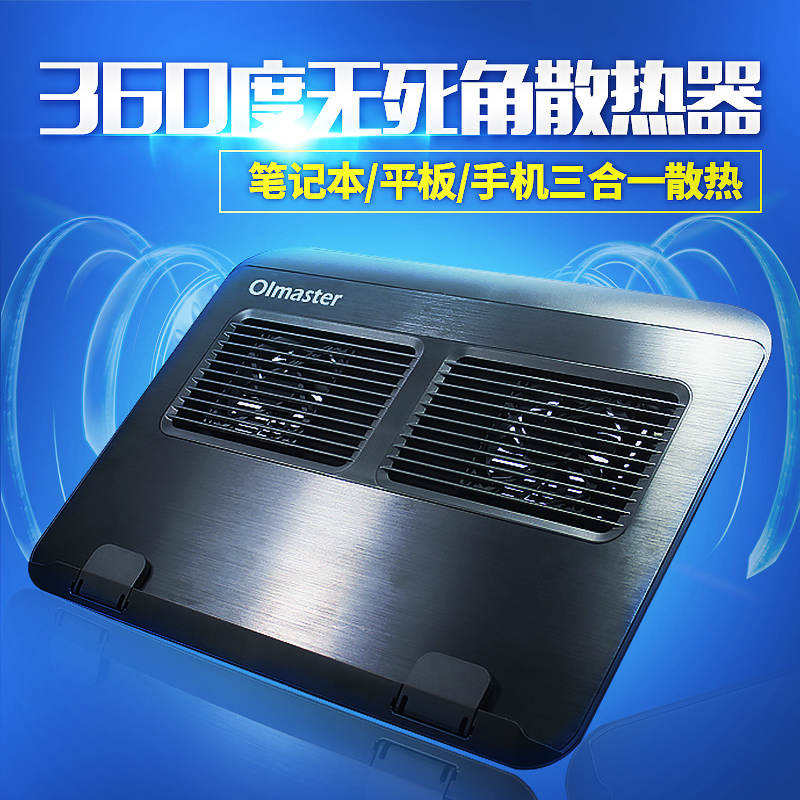 Notebook cooler 15.6 inch 15.6 inch notebook cooler cooling pad cooling pad cooling stand base