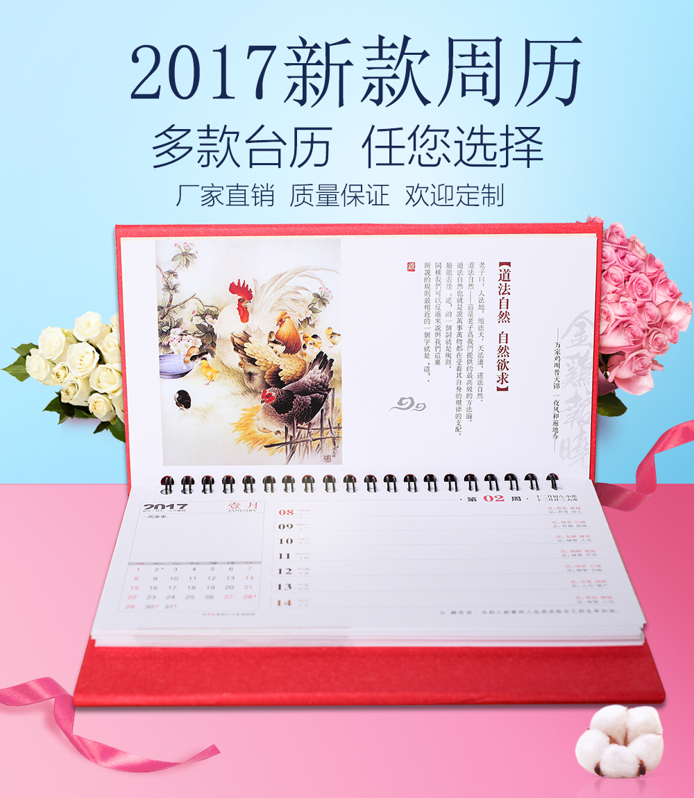 Notepad office desk calendar week calendar customized logo advertising calendar printing custom calendar 2017 calendar calendar enterprises