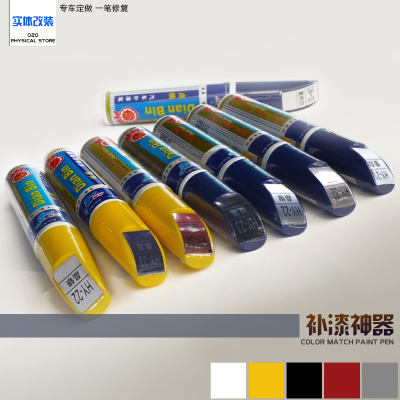Novelty chun trail up painting dedicated fill paint pen pearl white car scratch repair pen repair pen up painting