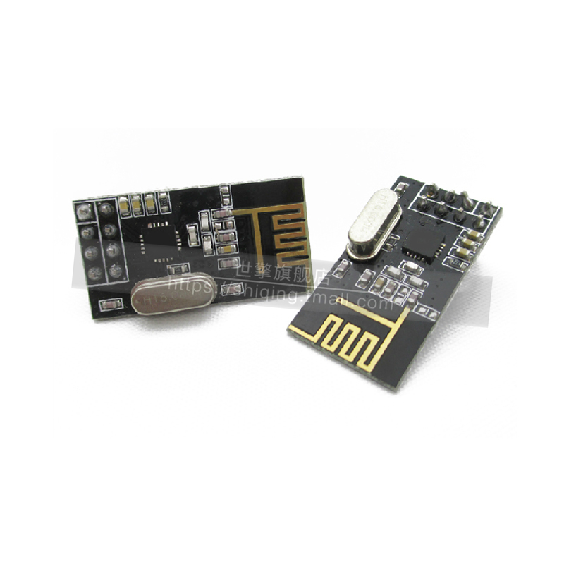 Nrf24l01 + upgraded version of the improved si24r12.4g wireless module wireless transceiver module