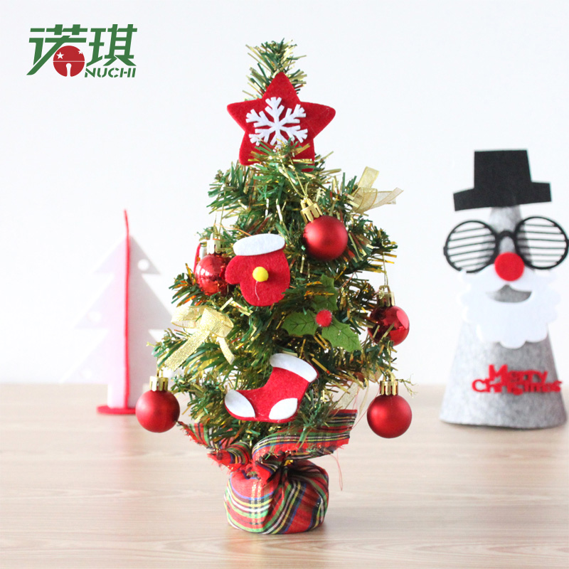 Nuoqi mini desktop christmas tree small christmas tree christmas package christmas tree suit desktop ornaments 150g