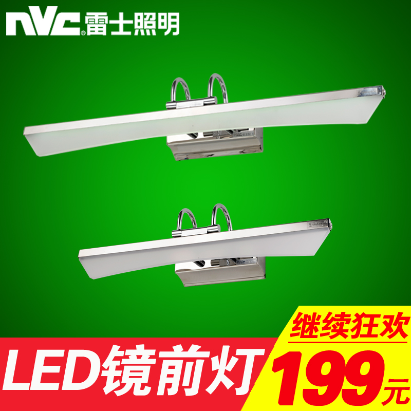 Nvc led bathroom mirror light water fog lamps bathroom bath room wall lamp modern minimalist mirror cabinet mirror lights