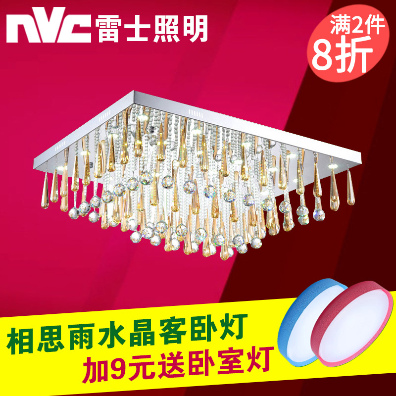 Nvc lighting led ceiling lighting modern minimalist living room lamp crystal ceiling lamp bedroom lamp restaurant lighting