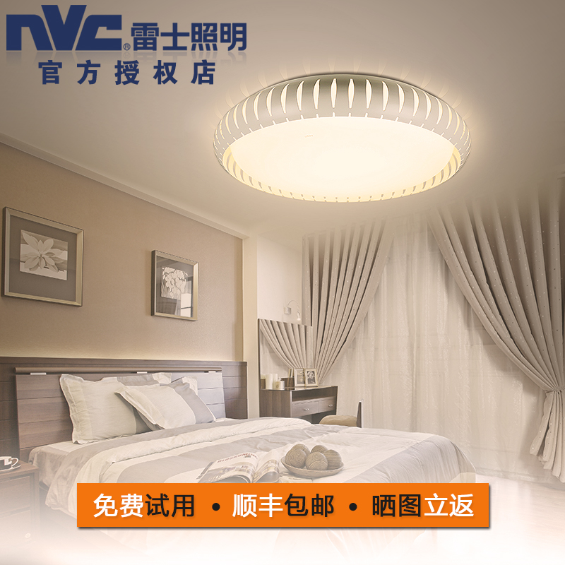 Nvc Lighting Led Ceiling Lights Cozy Dining Room Minimalist Bedroom Marriage Dimmable Fixtures
