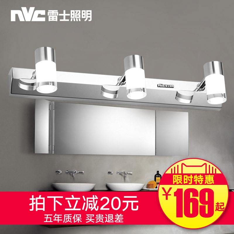 Nvc lighting led mirror front lamps bathroom toilet water fog EMB9011 stainless steel wall lamp wall lamp/3