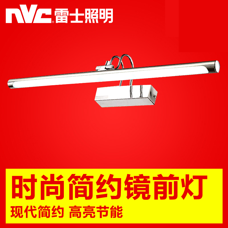Nvc lighting led mirror front lamps bathroom wall lamp modern minimalist bathroom toilet water fog lamps genuine