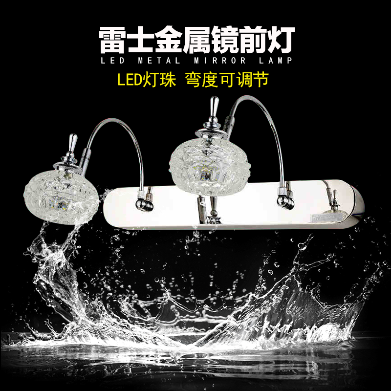 Nvc lighting led mirror front lamps bathroom wall lamp wall lamp minimalist bathroom mirror bathroom mirror cabinet light fixtures makeup waterproof fog