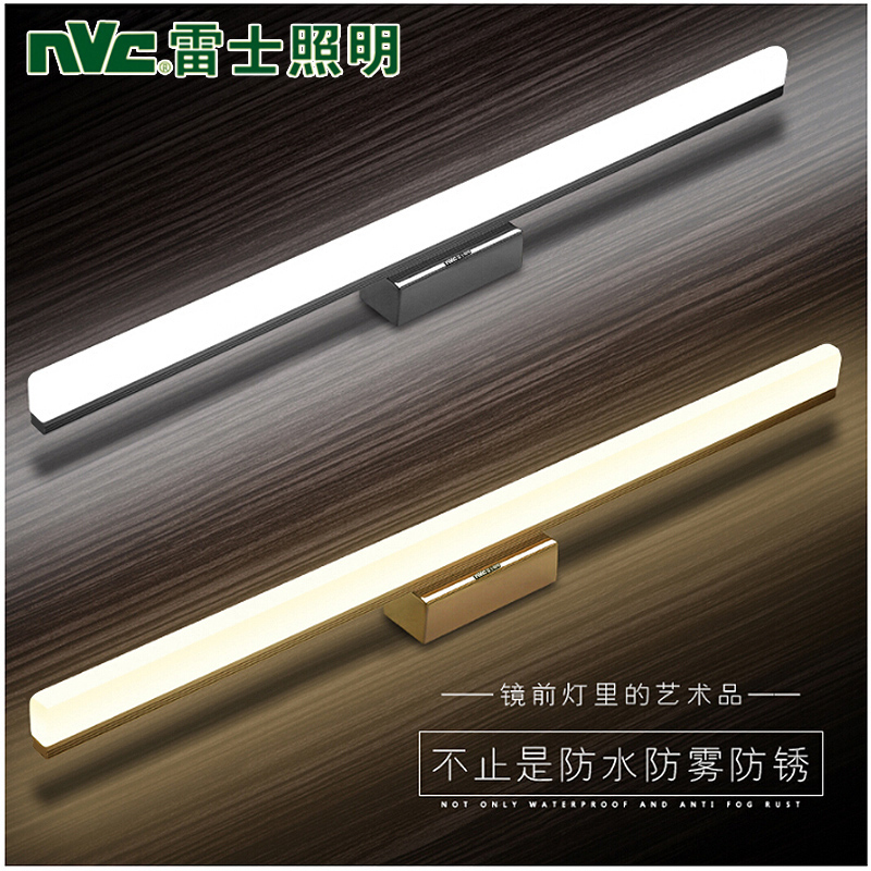 Nvc lighting led mirror light modern european and american style wall lamp wall lamp minimalist bathroom mirror bathroom mirror cabinet makeup waterproof lights