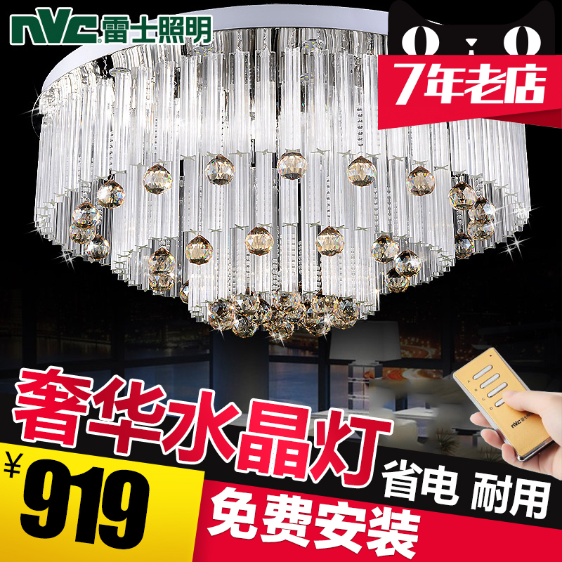 Nvc lighting led round crystal lamp atmosphere of luxury living room master bedroom lamp lighting ceiling lights restaurant lamps