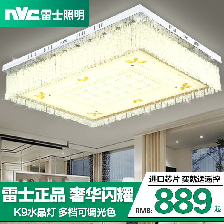 Nvc lighting luxury crystal lamp lighting living room modern minimalist atmosphere rectangular led ceiling lamp bedroom lamp