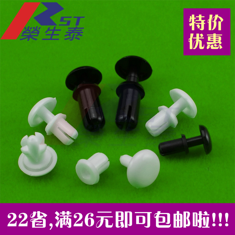Nylon plastic rivets rivets rivets fixed installation hole plastic rivets picture fan rivets r r2