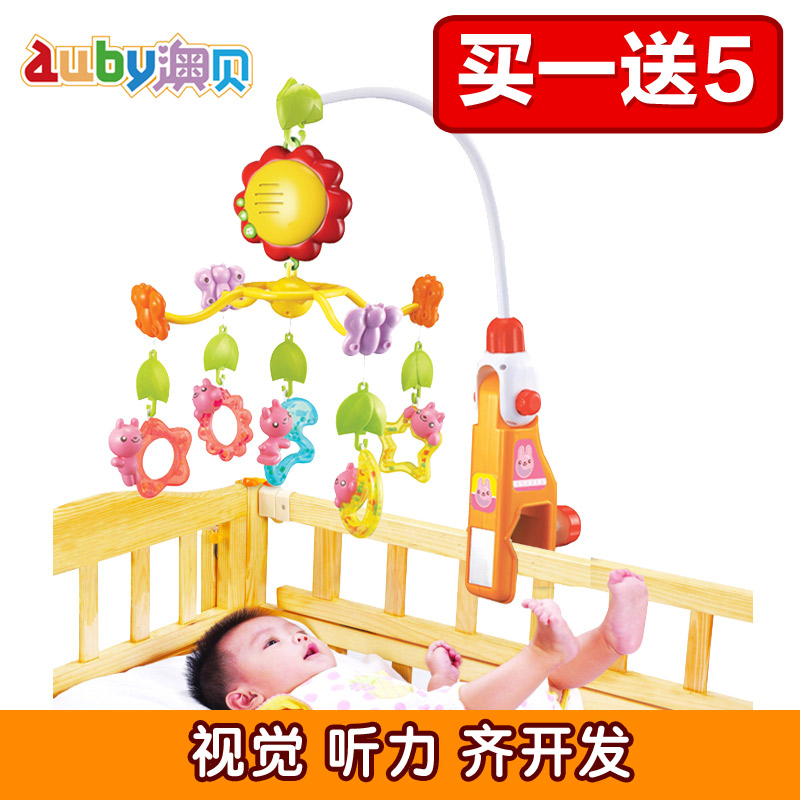 O bei didi rabbit bed bell baby rattles baby toys baby bedside 0-1-year-old
