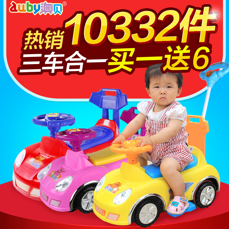 O pui children's play swing yo car shilly car with music glide yo baby toy years