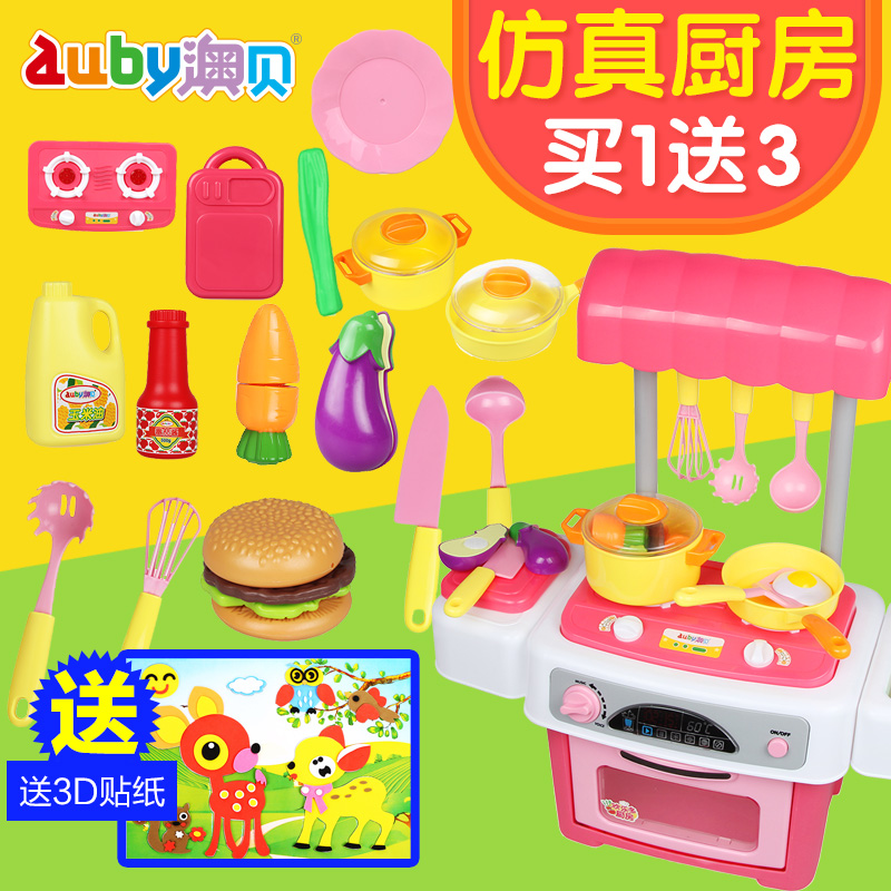 O pui fun and more kitchen toys children play house cook cooking kitchen cooking simulation suit baby girls