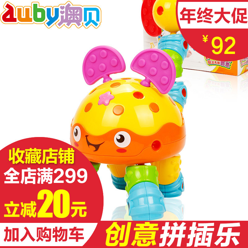 O pui genuine obey children's intelligence plastic building blocks assembled creative fight inserted le 46 3478 baby educational toys