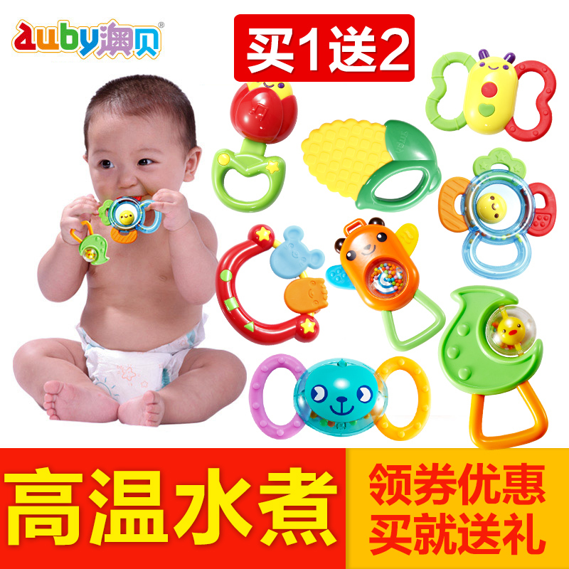 O pui rattles obey teether rattle rattle gift set baby toys rattle newborn baby toys diy