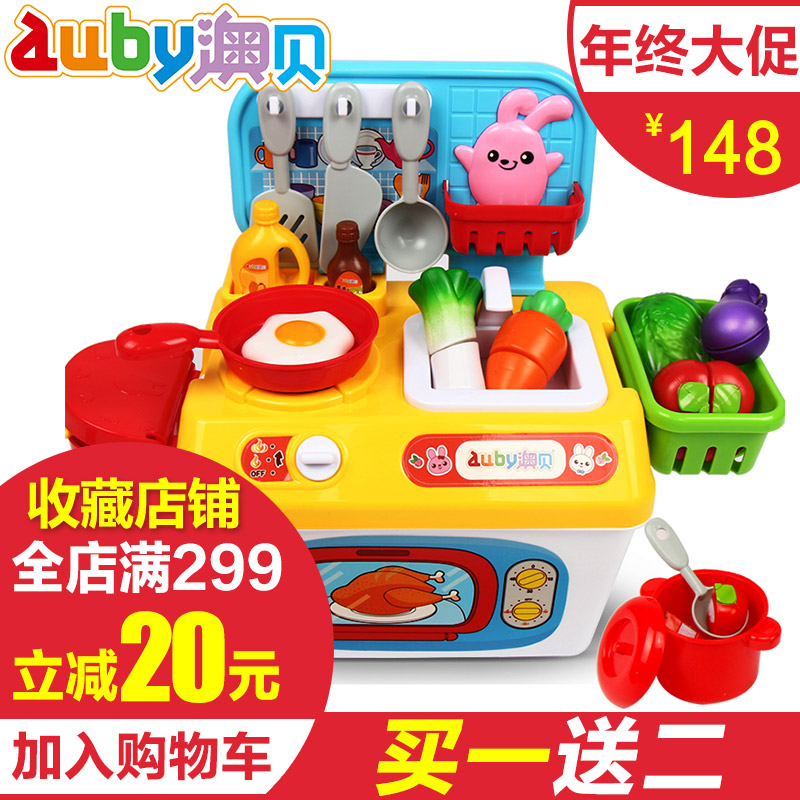 O pui toys obey baby toys children play house magic kitchen toys are goods 100% nontoxic 463453