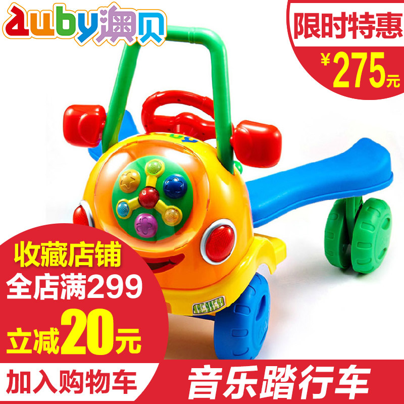 O pui versatile music walker baby walker riding the line 463411 obey baby and young children's toys pushcart