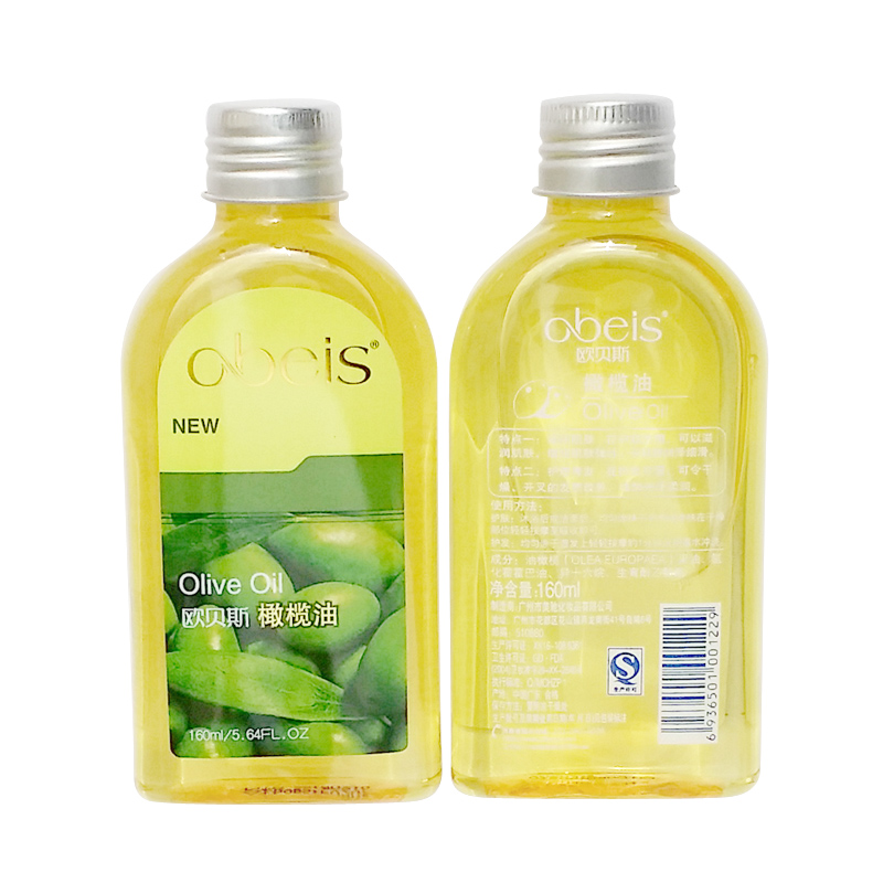 Obeis/oubei si counter genuine pure virgin olive oil 160 ml remover moisturizing hair care