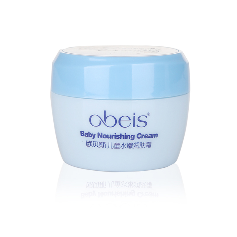 Obeis/oubei si g moisturizing moisturizing facial moisturizer supple children warm and counter genuine
